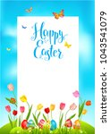 poster holiday tulips easter | Shutterstock .eps vector #1043541079