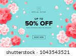 spring sale design with... | Shutterstock .eps vector #1043543521