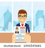 business concept. a young man... | Shutterstock .eps vector #1043545681