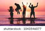 happy friends jumping inside... | Shutterstock . vector #1043546077