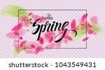 Spring Lettering Web Banner...
