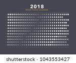 moon phases calendar vector   Shutterstock .eps vector #1043553427
