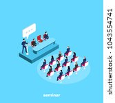 a man in a business suit speaks ... | Shutterstock .eps vector #1043554741