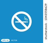 stop smoking icon | Shutterstock .eps vector #1043558629