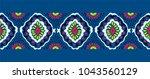 ikat geometric folklore... | Shutterstock .eps vector #1043560129