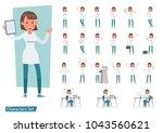 set of office woman worker... | Shutterstock .eps vector #1043560621