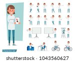 set of office woman worker... | Shutterstock .eps vector #1043560627