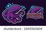 squid kraken octopus mascot... | Shutterstock .eps vector #1043565604