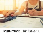 calculation of business cropped ... | Shutterstock . vector #1043582011