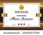 certificate template luxury and ...   Shutterstock .eps vector #1043597539