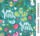 happy easter. seamless vector... | Shutterstock .eps vector #1043606221