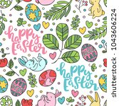 happy easter. seamless vector... | Shutterstock .eps vector #1043606224
