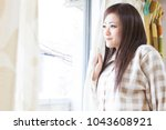 japanese woman standing in... | Shutterstock . vector #1043608921