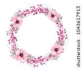 watercolor wreath on white... | Shutterstock . vector #1043617915