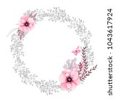 watercolor wreath on white... | Shutterstock . vector #1043617924