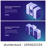 big  data processing  server... | Shutterstock .eps vector #1043622154