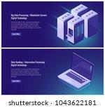 big data processing  blockchain ... | Shutterstock .eps vector #1043622181