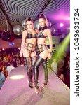 odessa  ukraine august 15  2015 ...   Shutterstock . vector #1043631724