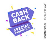 cash back  special promotion... | Shutterstock .eps vector #1043641969