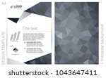 light gray vector  cover for...