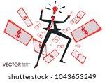 currency money financial... | Shutterstock .eps vector #1043653249