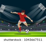 soccer player kicking ball in... | Shutterstock .eps vector #1043667511