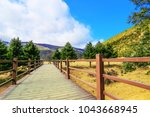 watch the beautiful scenery of... | Shutterstock . vector #1043668945