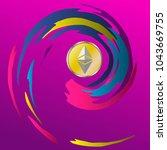 ethereum coin in spiral brush... | Shutterstock .eps vector #1043669755