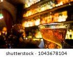 fancy drinks in beijing | Shutterstock . vector #1043678104