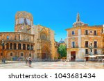 square of the virgin saint mary ...   Shutterstock . vector #1043681434