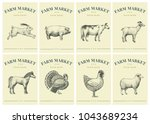 labels with farm animals. set... | Shutterstock .eps vector #1043689234