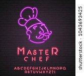 master chef purple neon light...