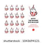 sprite cartoon character of the ...   Shutterstock .eps vector #1043694121