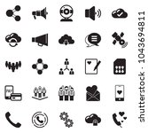 solid black vector icon set  ... | Shutterstock .eps vector #1043694811