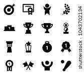 solid vector icon set   target... | Shutterstock .eps vector #1043702134