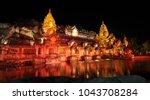 phuket island fantasea night... | Shutterstock . vector #1043708284