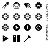 solid vector icon set  ... | Shutterstock .eps vector #1043712991