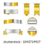 metallic ribbon banners.vector...   Shutterstock .eps vector #1043719927