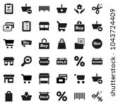 flat vector icon set   house... | Shutterstock .eps vector #1043724409