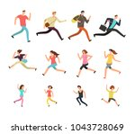 various running people.... | Shutterstock .eps vector #1043728069