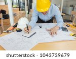 engineer man working in the... | Shutterstock . vector #1043739679