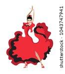 vector image of a dancer latin... | Shutterstock .eps vector #1043747941