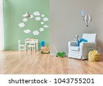 grey and green wall decoration... | Shutterstock . vector #1043755201