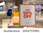 interior of shopping mall | Shutterstock . vector #1043755981