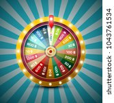 wheel of fortune on retro blue... | Shutterstock .eps vector #1043761534