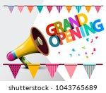 grand opening megaphone vector...   Shutterstock .eps vector #1043765689