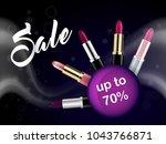 fashion lipstick magazine ads | Shutterstock .eps vector #1043766871