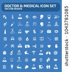 doctor and medical icon set | Shutterstock .eps vector #1043781085