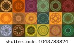 set of hand drawn ethnic circle ... | Shutterstock .eps vector #1043783824