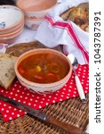 hungarian traditional food ... | Shutterstock . vector #1043787391